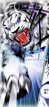 Baihu's Wrath - White Tiger Form Complete