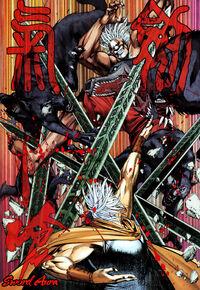 Blade Blacksmith - Smithing Aura I