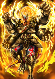 Absalom second form
