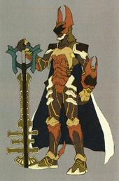 Xerium Armor