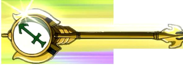 File:Sagittarius Key.png
