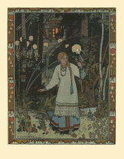 Illustration-for-the-fairy-tale-vasilisa-the-beautiful-1900-3(1)