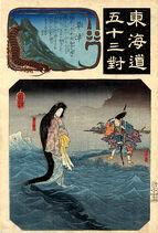 Kuniyoshi The Dragon Princess