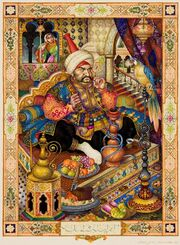 Arthur Szyk (1894-1951). Arabian Nights Entertainments, The Husband and the Parrot (1948), New Canaan, CT