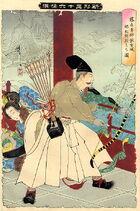 Yoshitoshi Fujiwara no Hidesato