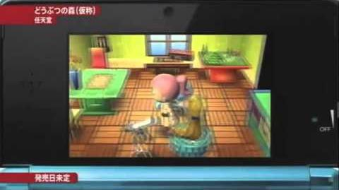Animal Crossing 3DS - First Video