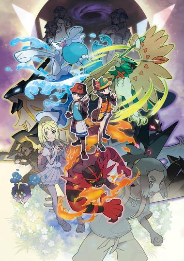 Artwork protagonistas de Pokémon Ultrasol y Pokémon Ultraluna