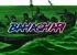 Bahaghari Logo