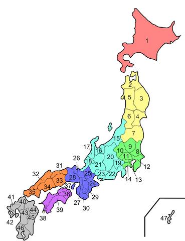 File:Regions.png