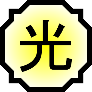File:Light Release Icon.png