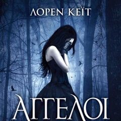 Greek cover