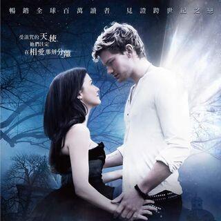 Taiwanese poster
