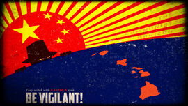 Be Vigilant!