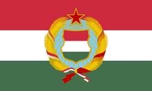 Magyar Népköztársaság