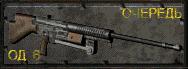 Пулемет m2041