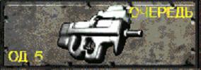 HK P90c