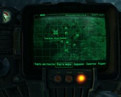 FO3OA Chimera Armor Depot wmap