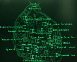 FO3 Mens restroom locmap