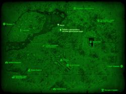 FO4 Тайник с крышками в системе фильтрации воды (карта мира)