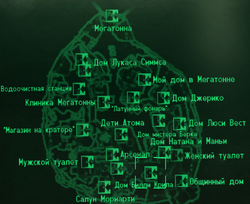FO3 Billy Creels house locmap