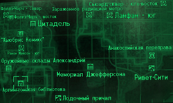 FO3 Arlington Library wmap