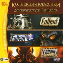 Fallout Anthology 01