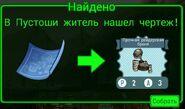 FoS recipe Прочная рейдерская броня