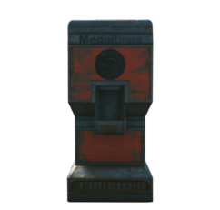 FO4NW Park Medallion Dispenser