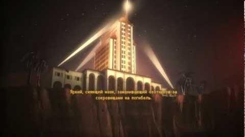 Fallout New Vegas. Dead Money Intro (rus sub)