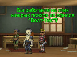 FoS Аква Ядер-Кола