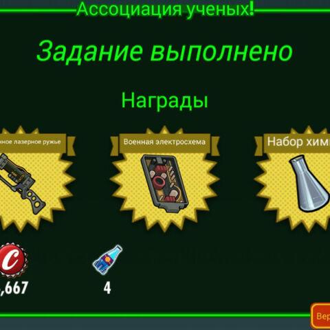 Нагороди, варіант A