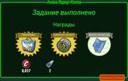 FoS Аква Ядер-Кола Награды