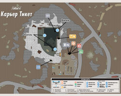 Fo4 Survival Guide Thicket excavations map (ru)