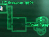 Бункер китайской разведки