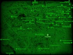 FO4 Склад NH&M (карта мира)