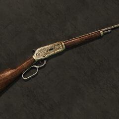 Гвинтівка ковбоя з поліпшеною скобою