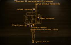 FNV V11 entrance intmap