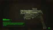 FO4 LS 10mm Pistol