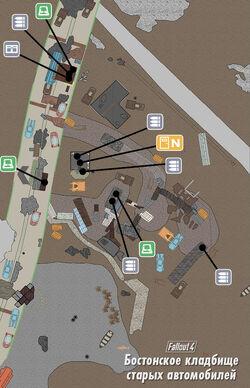 FO4 Survival Guide Hub City Auto Wreckers (ru)