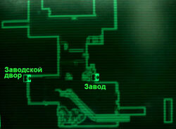 FO3TP Abandoned area plan