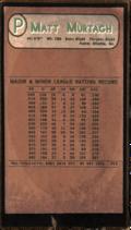 Signed baseball card back