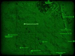 FO4 Федеральный склад 84NE (карта мира)