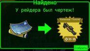 FoS recipe Усиленный «Толстяк»