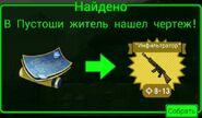 FoS recipe «Инфильтратор»