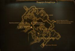 FNV Bloodborne Cave intmap