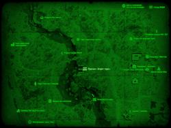 FO4 Причал «Эгрет-турс» (карта мира)