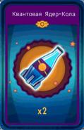 FoS Nuka-Cola quantum x2 card