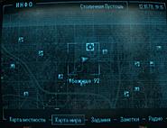 FO3 Enclave field report location ru