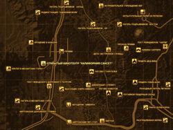 FNV Карта ОТКРЫТЫЙ КИНОТЕАТР КАЛИФОРНИЯ САНСЕТ