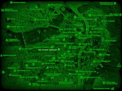 FO4 Бар «За ваше здоровье!» (карта мира)